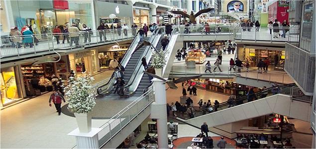 multicentro compras