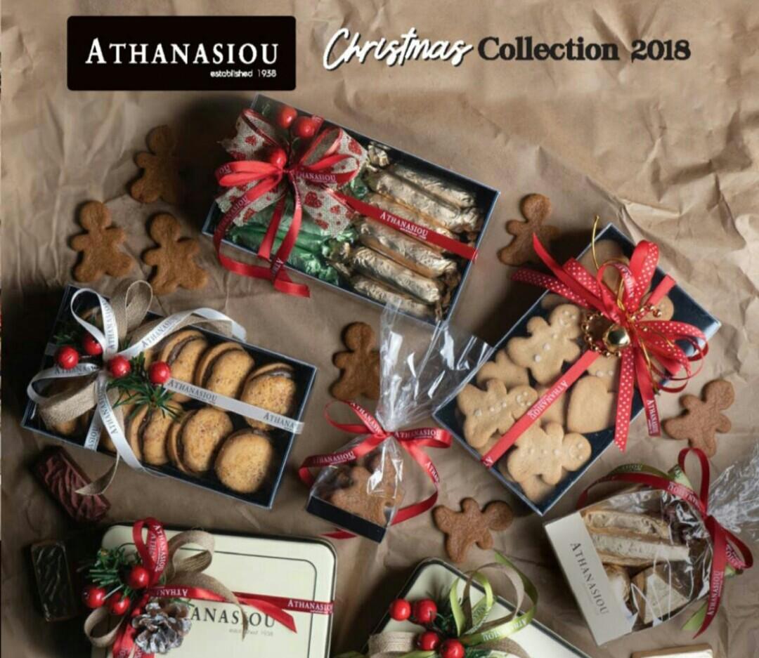 Catalogo de navidad Atthanasiou 2018 p
