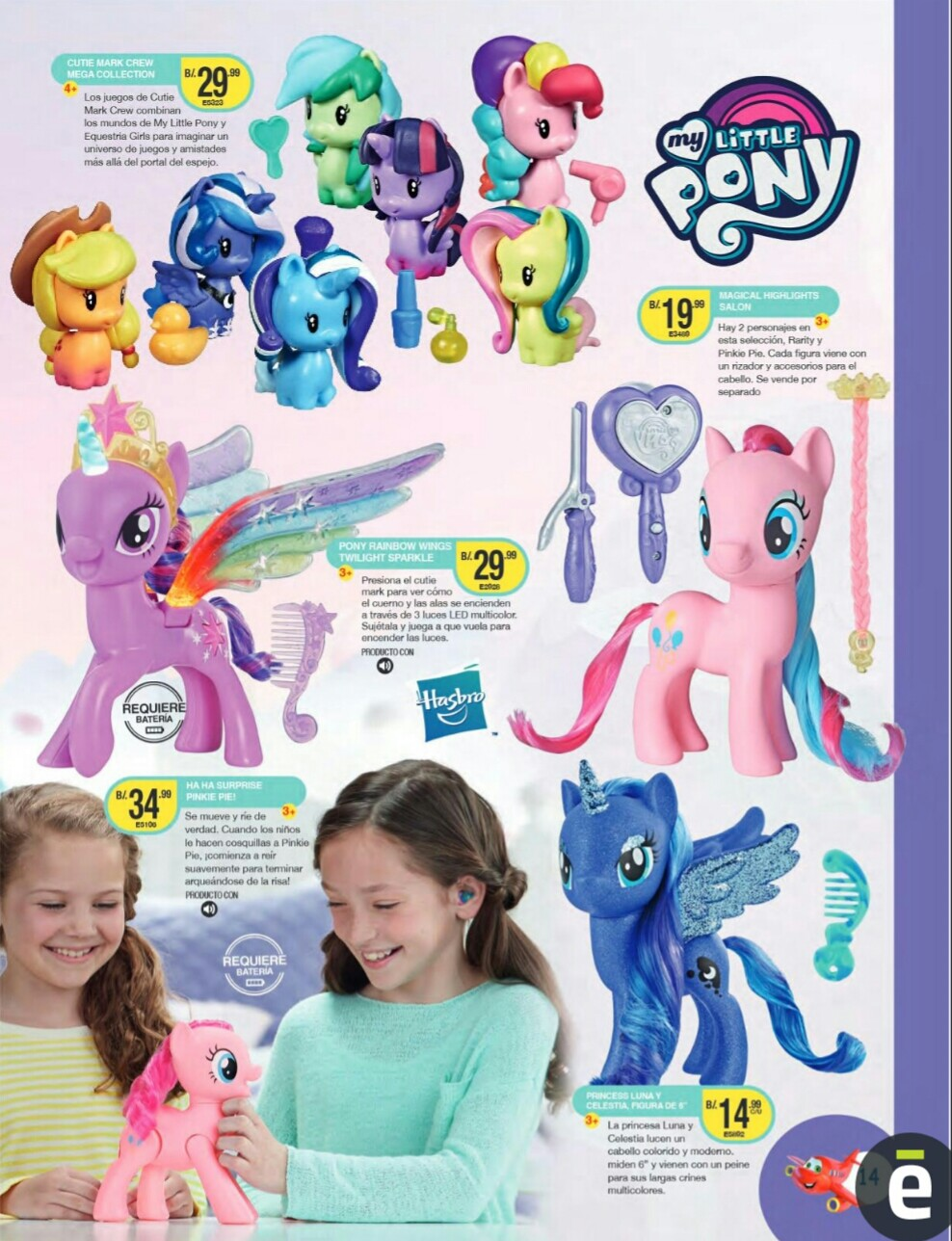 Catalogo juguetes Titan Toys 2019 p14